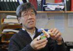 Kiyoshi_Nagai